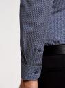 Рубашка принтованная из хлопка oodji #SECTION_NAME# (синий), 3L110308M/19370N/7510F - вид 5