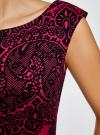 """Платье трикотажное с принтом """"кружево"""" oodji #SECTION_NAME# (розовый), 14001170/37809/4729L - вид 5"""