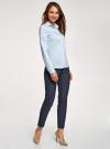 Рубашка прямого силуэта с потайной застежкой oodji для женщины (синий), 21411066B/42083/7000N - вид 6