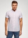 Рубашка хлопковая с коротким рукавом oodji #SECTION_NAME# (белый), 3L400002M/48202N/1245S - вид 2