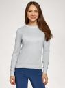 Джемпер базовый с круглым вырезом oodji для женщины (серый), 63812690/50439/2000X
