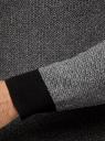 Свитер вязаный с высоким воротником oodji для мужчины (черный), 4L312056M/25255N/2923J