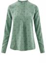 Блузка вискозная А-образного силуэта oodji #SECTION_NAME# (зеленый), 21411113B/26346/6529F