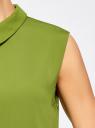Блузка базовая без рукавов с воротником oodji #SECTION_NAME# (зеленый), 11411084B/43414/6B00N - вид 5