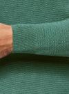 Джемпер базовый с круглым воротом oodji #SECTION_NAME# (зеленый), 4B112008M/25545N/6D00M - вид 5