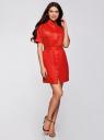 Платье-рубашка с карманами oodji для женщины (красный), 11909002/33113/4500N