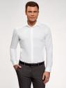Рубашка базовая приталенная oodji #SECTION_NAME# (белый), 3B140000M/34146N/1000N - вид 2