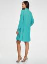 Платье вискозное свободного силуэта oodji для женщины (бирюзовый), 11911036/42540/7300N