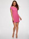 Платье из фактурной ткани с вырезом-лодочкой oodji #SECTION_NAME# (розовый), 14001117-11B/45211/4700N - вид 2