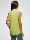 Топ вискозный с рубашечным воротником oodji #SECTION_NAME# (зеленый), 14911009B/26346/6A00N - вид 3