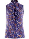 Топ из струящейся ткани с воланами oodji для женщины (синий), 21411108/36215/7955F