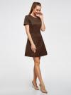 Платье жаккардовое с коротким рукавом oodji для женщины (коричневый), 11902161/45826/3900N - вид 6