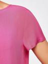 Блузка вискозная свободного силуэта oodji #SECTION_NAME# (розовый), 21411119-1/26346/4700N - вид 5