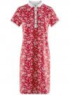 Платье-поло из ткани пике oodji #SECTION_NAME# (красный), 24001118-2/47005/4C10E