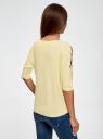 Джемпер свободного силуэта из комбинированной ткани oodji #SECTION_NAME# (желтый), 63812601/45641/5068F - вид 3