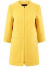 Пальто из фактурной ткани на крючках oodji #SECTION_NAME# (желтый), 10103015-1/46409/5200N