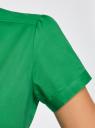 Рубашка с V-образным вырезом и отложным воротником oodji #SECTION_NAME# (зеленый), 11402087/35527/6D00N - вид 5