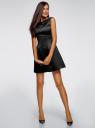 Платье приталенное с V-образным вырезом на спине oodji #SECTION_NAME# (черный), 12C02005/24393/2900N - вид 2
