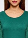 Платье трикотажное с рукавом 3/4 oodji #SECTION_NAME# (зеленый), 24001100-3/45284/6E00N - вид 4