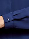 Блузка базовая из струящейся ткани oodji #SECTION_NAME# (синий), 11400368-8B/48854/7902N - вид 5