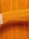 Джемпер фактурной вязки с круглым вырезом oodji #SECTION_NAME# (оранжевый), 63810232/46388/5500N - вид 5