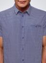 Рубашка приталенная с мелкой графикой oodji #SECTION_NAME# (синий), 3L210056M/44425N/7510G - вид 4