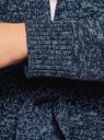 Кардиган меланжевый с капюшоном oodji #SECTION_NAME# (синий), 63207195/48106/7974M - вид 5