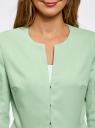 Жакет приталенный на крючках oodji для женщины (зеленый), 21208019/42824/6500N