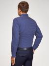 Рубашка приталенная с пуговицами на воротнике oodji #SECTION_NAME# (синий), 3L110247M/44425N/7910D - вид 3