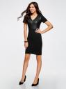 Платье трикотажное с верхом из искусственной кожи oodji для женщины (черный), 14011008/43060/2900N