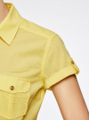 Рубашка базовая с коротким рукавом oodji #SECTION_NAME# (желтый), 11402084-5B/45510/5200N - вид 5