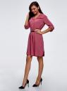 Платье вискозное с ремнем oodji #SECTION_NAME# (розовый), 11900180/42540/4A00N - вид 6