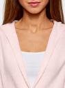 Кардиган удлиненный с капюшоном и карманами oodji #SECTION_NAME# (розовый), 73207204-2/45963/4000N - вид 4