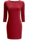 Платье с металлическим декором на плечах oodji для женщины (красный), 14001105-3/18610/4900N