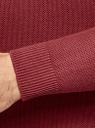 Джемпер вязаный с круглым вырезом oodji для мужчины (красный), 4L112238M/25165N/4500N
