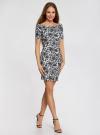 Платье трикотажное с вырезом-лодочкой oodji #SECTION_NAME# (белый), 14007026-1/37809/1029F - вид 6
