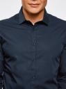 Рубашка базовая приталенного силуэта oodji #SECTION_NAME# (синий), 3B110012M/23286N/7900N - вид 4
