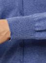 Кардиган вязаный с V-образным вырезом oodji для женщины (синий), 63212471B/46192/7400M