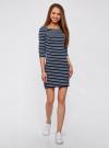 Платье трикотажное базовое oodji для женщины (синий), 14001071-2B/46148/7910S - вид 2