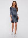 Платье трикотажное базовое oodji #SECTION_NAME# (синий), 14001071-2B/46148/7910S - вид 2