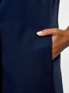 Жилет удлиненный на пуговицах oodji #SECTION_NAME# (синий), 12305007/46572/7900N - вид 5