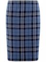 Юбка со шлицей сзади oodji для женщины (синий), 21601296-2/45943/744BC