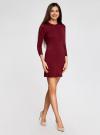 Платье базовое с рукавом 3/4 oodji для женщины (красный), 63912222-1B/46244/4900N - вид 6