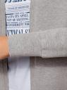 Кардиган трикотажный без застежки oodji #SECTION_NAME# (серый), 19201004B/48033/2300M - вид 5