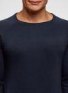 Джемпер базовый с круглым воротом oodji #SECTION_NAME# (синий), 4B112006M/25990N/7900N - вид 4
