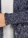 Кардиган ажурный без застежки oodji для женщины (синий), 73207202-1/31347/7912M - вид 5