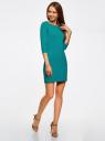 Платье трикотажное базовое oodji #SECTION_NAME# (бирюзовый), 14001071-2B/46148/7300N - вид 6