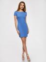 Платье трикотажное с вырезом-лодочкой oodji #SECTION_NAME# (синий), 14001117-2B/16564/7500N - вид 2