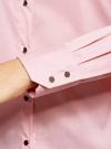 Рубашка хлопковая с металлическими кнопками oodji #SECTION_NAME# (розовый), 21406034-1/42083/4000N - вид 5