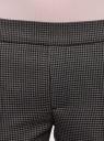 Брюки зауженные на эластичном поясе oodji для женщины (серый), 11703091-7B/22124/2539C